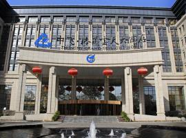 Zhongfei Grand Sky Light Hotel, Lintong (Wanhecun yakınında)