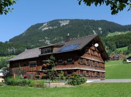 Ferienwohnungen Moosbrugger, Au im Bregenzerwald (Rehmen yakınında)