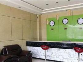 Hexin Express Inn, Jinzhong (Wuli yakınında)
