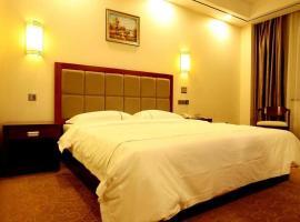Heze Huasheng International Hotel, Cao (Zhuangzhai yakınında)