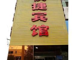 Juxinyuan Express Hotel, Xiangyuan (Qinxian yakınında)