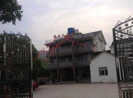 Mr. Jiang Guesthouse, Changxing (Dingxin yakınında)