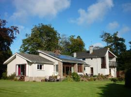 Willowbank House B&B, Arbroath (рядом с городом Inverkeilor)