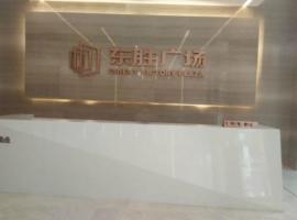 Dongsheng Square ApartHotel