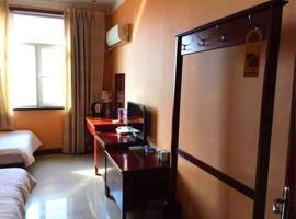Jiangcheng Hotel, Botou (Nanpi yakınında)