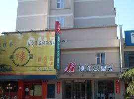 Jinjiang Inn Ji'nan Quancheng Park