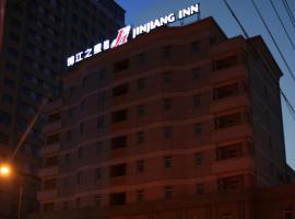 Jinjiang Inn Changchun Xi'an Avenue