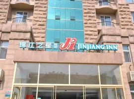 Jinjiang Inn Qingdao Hai'er Road, Qingdao (Zhangcun yakınında)