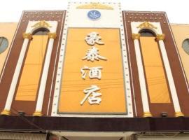 Heze Haotai Hotel, Dingtao (Caoxian yakınında)