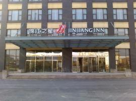 Jinjiang Inn Beijing East Lianshi Road