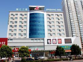 Jinjiang Inn Zaozhuang High-tech Zone West Guangming Road, Zhaozhuang (Taozhuang yakınında)