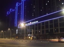 Jinjiang Inn Bengbu Shengli Road, Bengbu (Wulimiao yakınında)