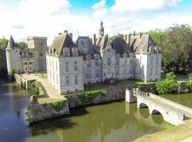 Château de Saint Loup, Saint-Loup-Lamairé