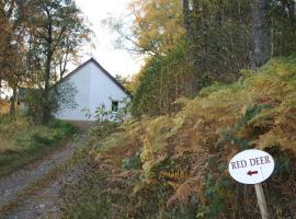 BCC Loch Ness Cottages, Друмнадрочит (рядом с городом Corrimony)