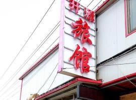 Kaiyuan Inn, Cangzhou (Zhifangtou yakınında)