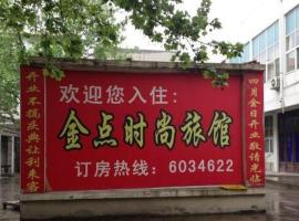 Handan Jindian Fashion Hotel, Handan (Linzhang yakınında)