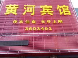 Huanghe Express Inn, Xiangfen