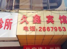 Jiuxin Inn, Zhanjiang (Suixi yakınında)