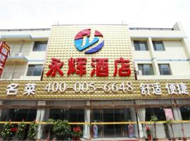 Tianjin Yonghui Hotel, Wuqing (Yangdi yakınında)