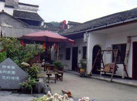 Xidi Yanggaotang Farm stay