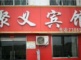 Liangshan Juyi Business Inn, Liangshan (Quanpu yakınında)