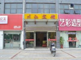 Suqian Shuyang Chuanjiang Hotel, Shuyang (Guoyuan yakınında)