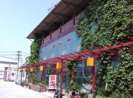 Heshun Inn, Xingtai (Rencheng yakınında)