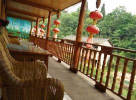 Dongfang Inn, Qianshan (Gaohebu yakınında)