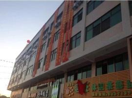 Huaqiao Inn, Zhangpu (Fotan yakınında)