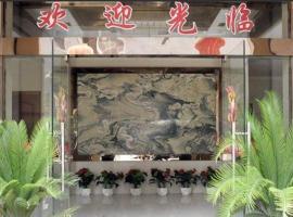 Haihua Inn, Suichang (Huoshaoping yakınında)