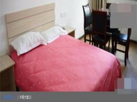 Anqing Jiuzhou Hotel, Anqing (Dalongshanzhen yakınında)