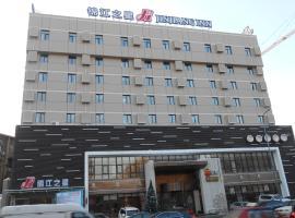 Jinjiang Inn Shenyang Municipal Government Square Fengtian Street, Shenyang