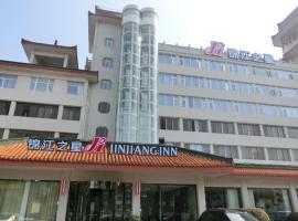 Jinjiang Inn Xiangyang Nanshan Tanxi Road, Xiangyang (Yinji yakınında)