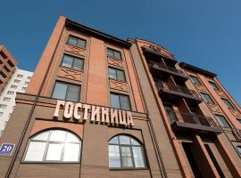 Hotel N, Novosibirsk