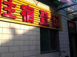 Taiyuan Boutique Guesthouse, Taiyuan (Xiaojingyu yakınında)