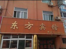 Oriental Inn, Qihe