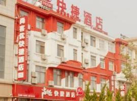 Thank you Hotel, Zhanhua