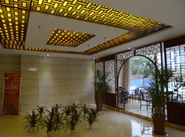 Xuefu Business Hotel, Yuxian