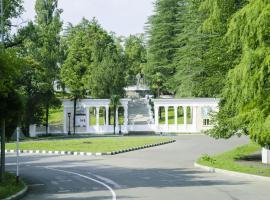 Tskaltubo Spa Resort