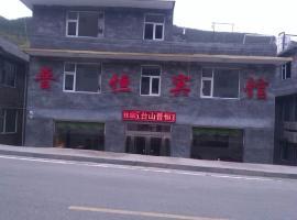 Wutaishan Jinheng Inn, Wutai (Wutaishan yakınında)