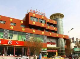 Baotou Jintai Business Hotel, Baotou (Hondlon Ju yakınında)
