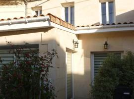 Maison Au Coeur Des Vignes, Pomerol (рядом с городом Néac)