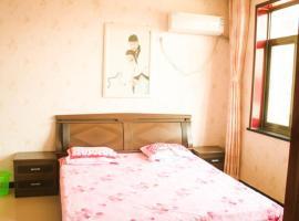 Jiayi Guest House