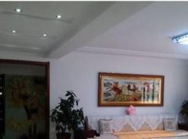 Qixian Wenxin Family Apartment, Qixian