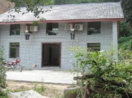 Liugongguan Farmstay