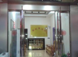 Xuancheng AJiaA Inn, Jing (Huangjianao yakınında)