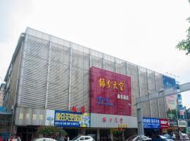 Haimen Yuanfen Tiankong Business Hotel, Haimen (Sanxing yakınında)