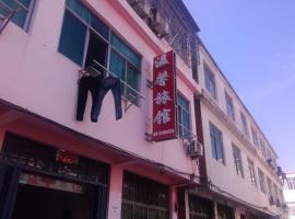 Anqing Warm Inn, Wangjiang (Pengze yakınında)