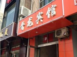 Jinlong Inn, Fanshi