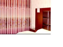 Junhao Business Hotel